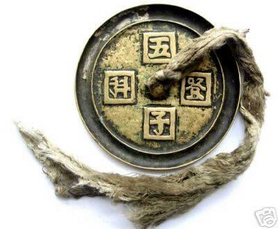 mongolian mirror