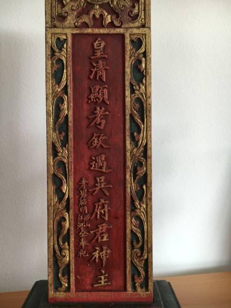 ancestral tablet