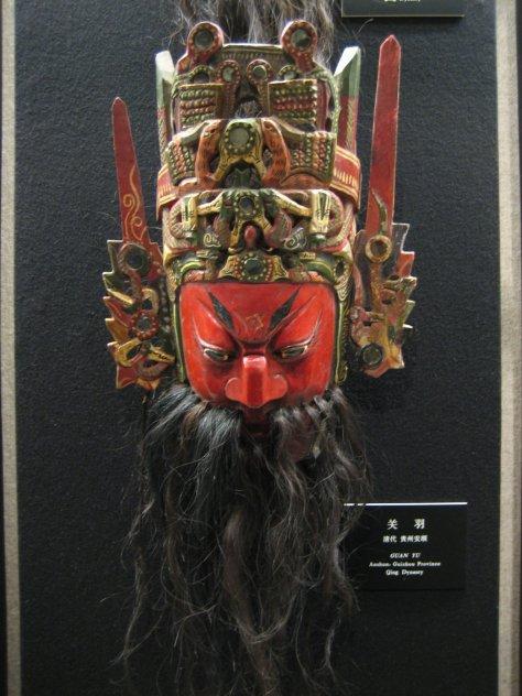 Mask_of_Guan_Yu